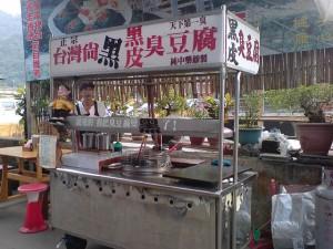 chou dofu stand
