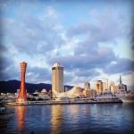 Kobe skyline.